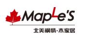 北美枫情(上海)商贸有限公司