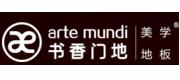书香门第(上海)新材料科技有限公司